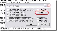 20090324_142636