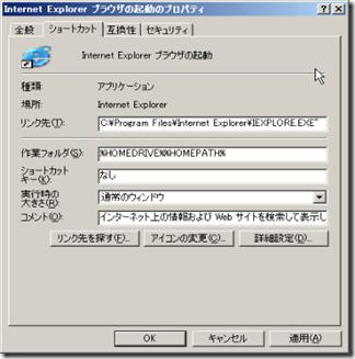 wps_clip_image-0[8]