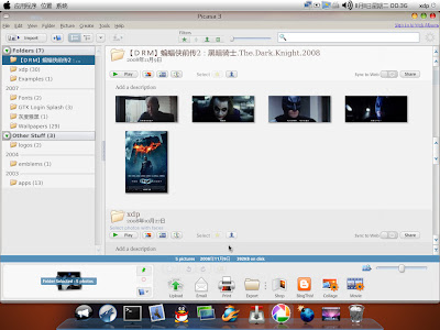 screenshot 2 Ubuntu上安装Picasa3.0