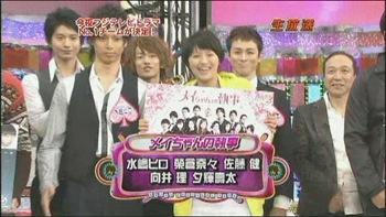 [TV] 20090105 Nakai Masahiro no super drama fastival -1 (25m40s)[(003844)03-31-12]