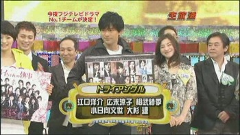 [TV] 20090105 Nakai Masahiro no super drama fastival -1 (25m40s)[(004189)03-31-27]