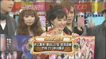 [TV] 20090105 Nakai Masahiro no super drama fastival -1 (25m40s)[(005301)03-32-36]
