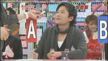 [TV] 20090105 Nakai Masahiro no super drama fastival -2 (19m51s)[(021149)03-48-27]
