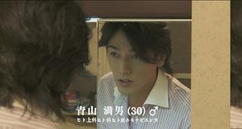 Fujikoep04[(006141)14-56-40]