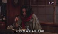 深夜食堂 01[(037195)00-34-50]