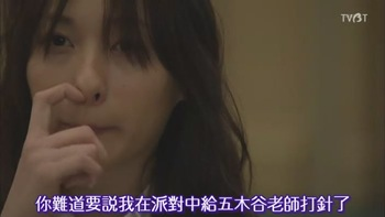[TVBT]SPEC_EP_01_ChineseSubbed[(065135)22-26-47]