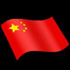Zhongguo-China