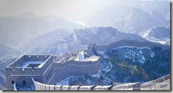 GreatWall_ROW66146856