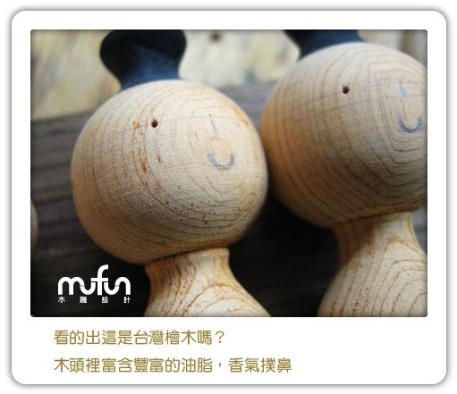 12-台灣檜木