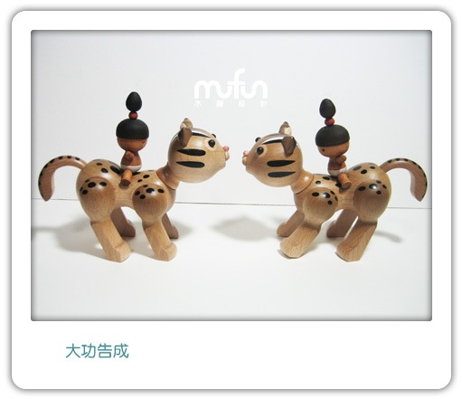 13-大功告成