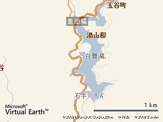 石手川ダム周辺