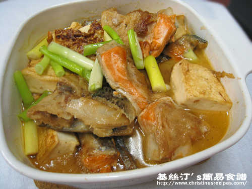 三文魚頭煲 Braised Salmon Head in Hotpot