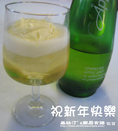 雲呢拿雪糕蘋果凍飲 Vanilla Ice Cream with Sparkling Apple Juice
