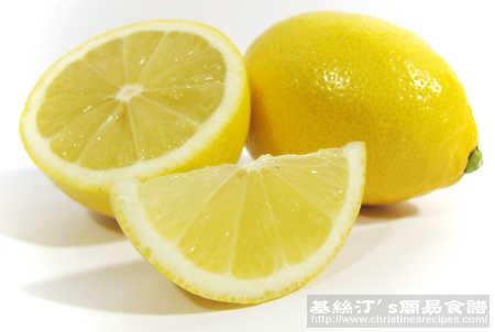 檸檬 Lemons