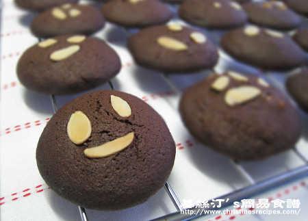 香濃朱古力曲奇餅 Chocolate Cookies02