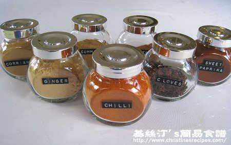 香料 Spices02