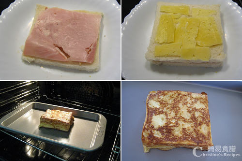 法式火腿芝士多士製作圖 French Toast with Ham & Cheese Procedures