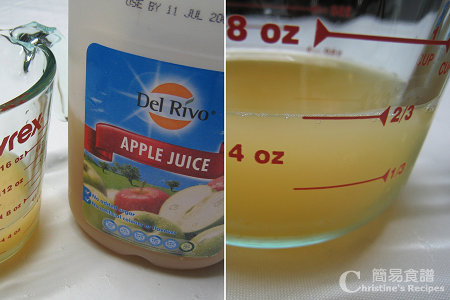 蘋果汁 Apple Juice