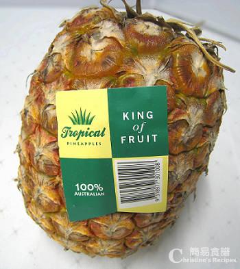 菠蘿(鳳梨) Pineapple