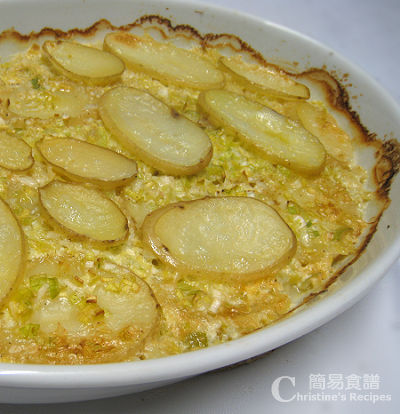 韭蔥焗薯仔 Creamy Baked Potatoes with Leek