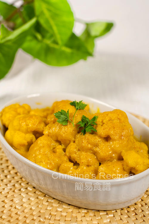 葡汁焗椰菜花 Baked Cauliflower Curry01