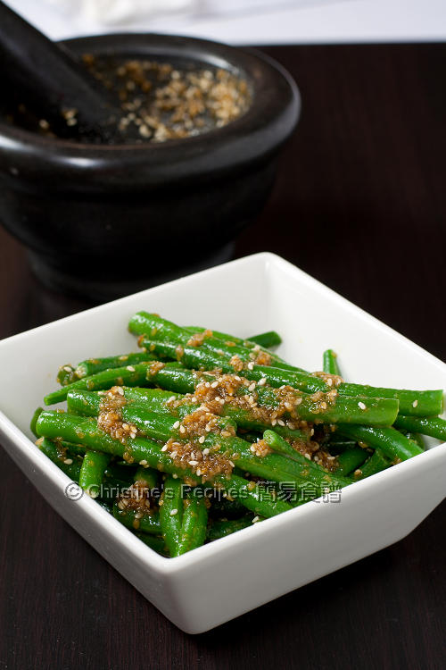 四季豆拌芝麻醬 Green Beans with Sesame Dressing01