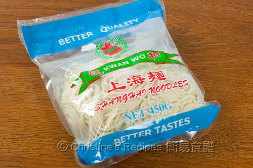 上海麵 Shanghai Noodles