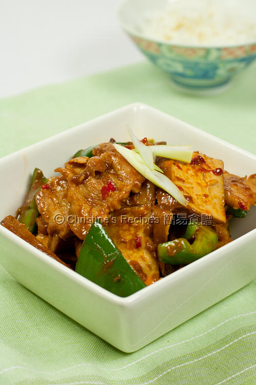 Twice Cooked Pork Cheater S Version Christine S