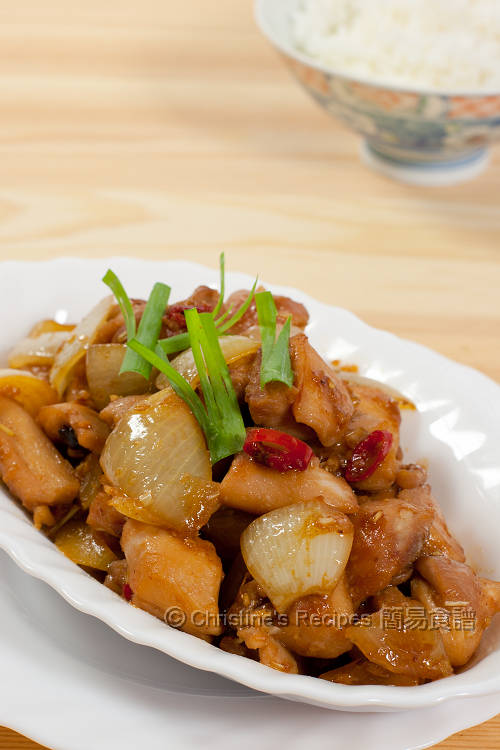 香茅辣雞 Vietnamese Chicken with Lemongrass & Chilli01