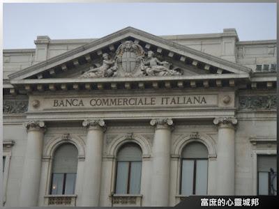 史卡拉廣場內的義大利商業銀行