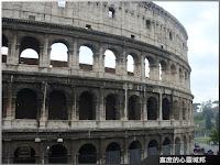 羅馬鬥獸場(羅馬競技場)