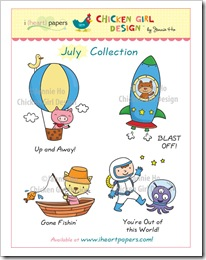July_stamps_all