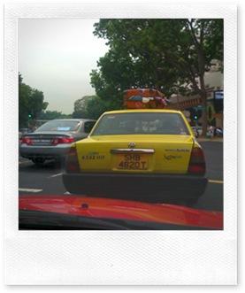 Singapore Cab