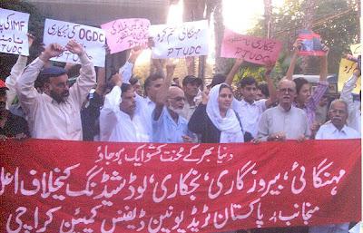 Protests in Karachi on Bolshevik Day 2008.