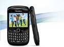 BlackBerry Curve 8520 : Specs | Price | Reviews | Test