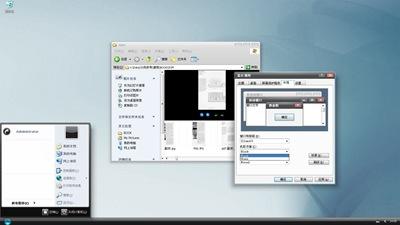 IllumeCG_2008,windows style xp theme download,xp佈景主題vista,visual styles,xp佈景主題教學下載,桌面改造,桌面美化,破解xp佈景主題限制