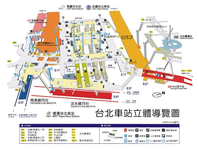 台北車站 立體導覽圖