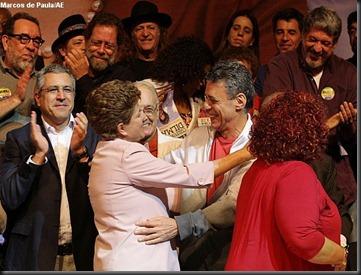 Dilma apoio 2
