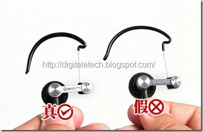 fake audio-technica ac7