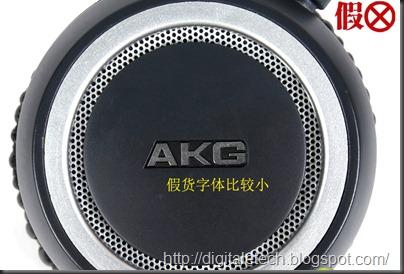 fake akg k450-3