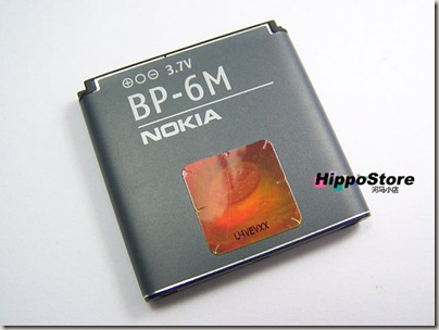 original nokia bp-8