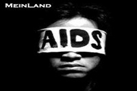 Немецкие врачи излечили пациента, больного СПИДом