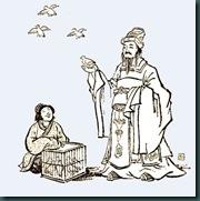 principe chino