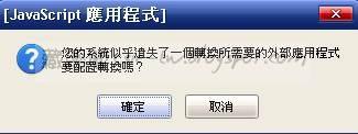 csie-tw.blogspot.com (4)
