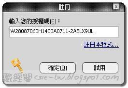 2009-08-17_010229