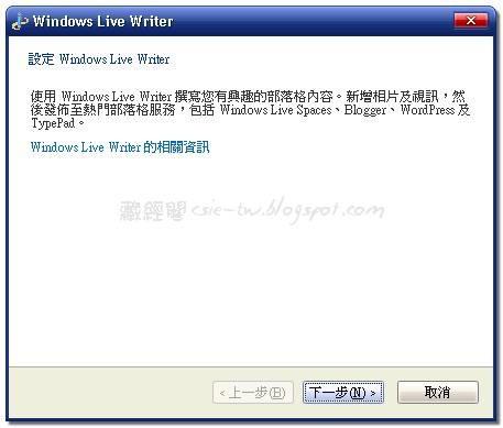 csie-tw.blogspot.com