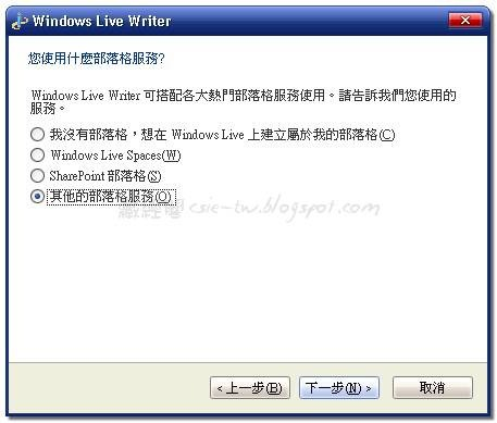 csie-tw.blogspot.com (1)