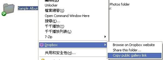 Dropbox (15)