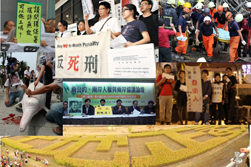 2010十大人權新聞圖片