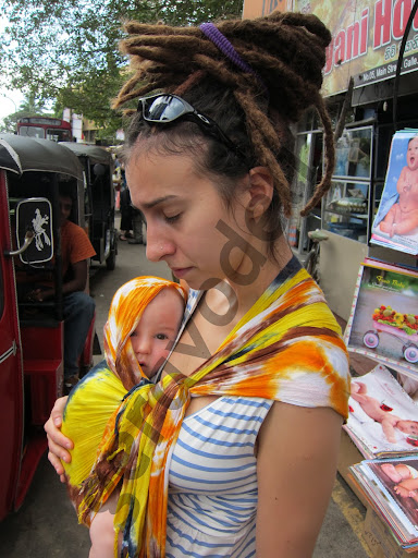 Марама за бебе